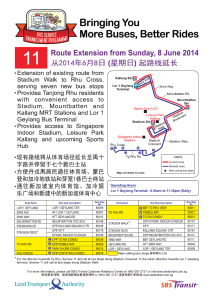 Route extension poster