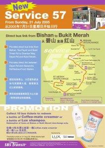 news_2005jul_25-2_poster