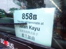858B paper signage