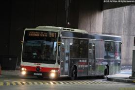 SMRT OC500LE - Batch 2