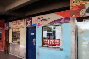 SBS Transit kiosk