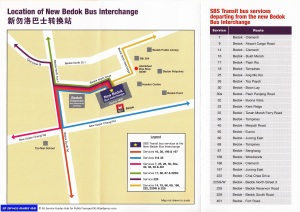 New Bedok Int Guide 2