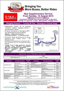 LTA/SBST Joint Poster Release