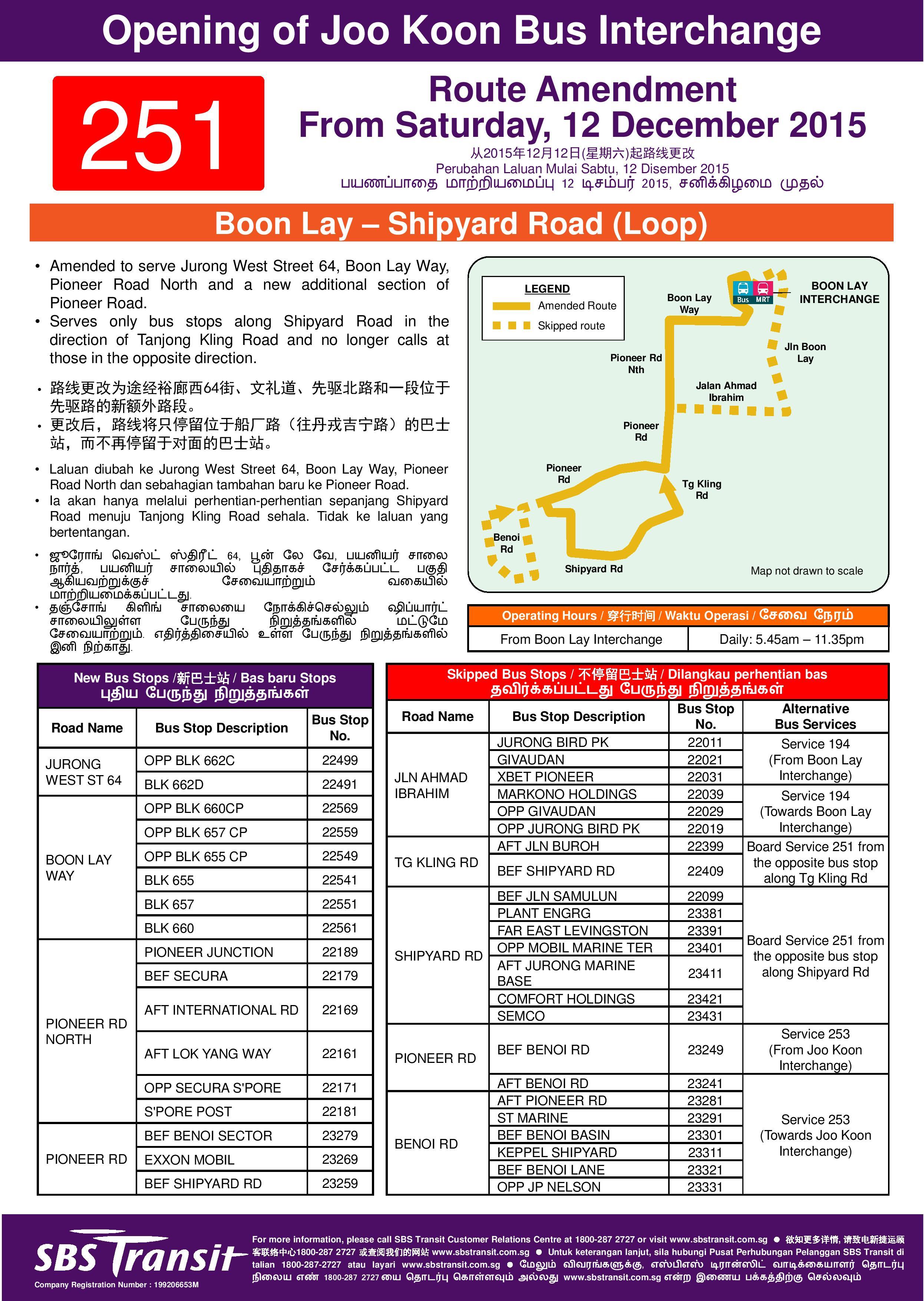 SBS Transit Bus Service 251 | Land Transport Guru