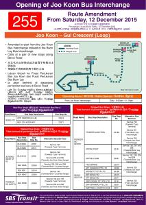 Route shortening poster to Joo Koon for Sv255