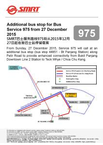 Service 975 Route Extension