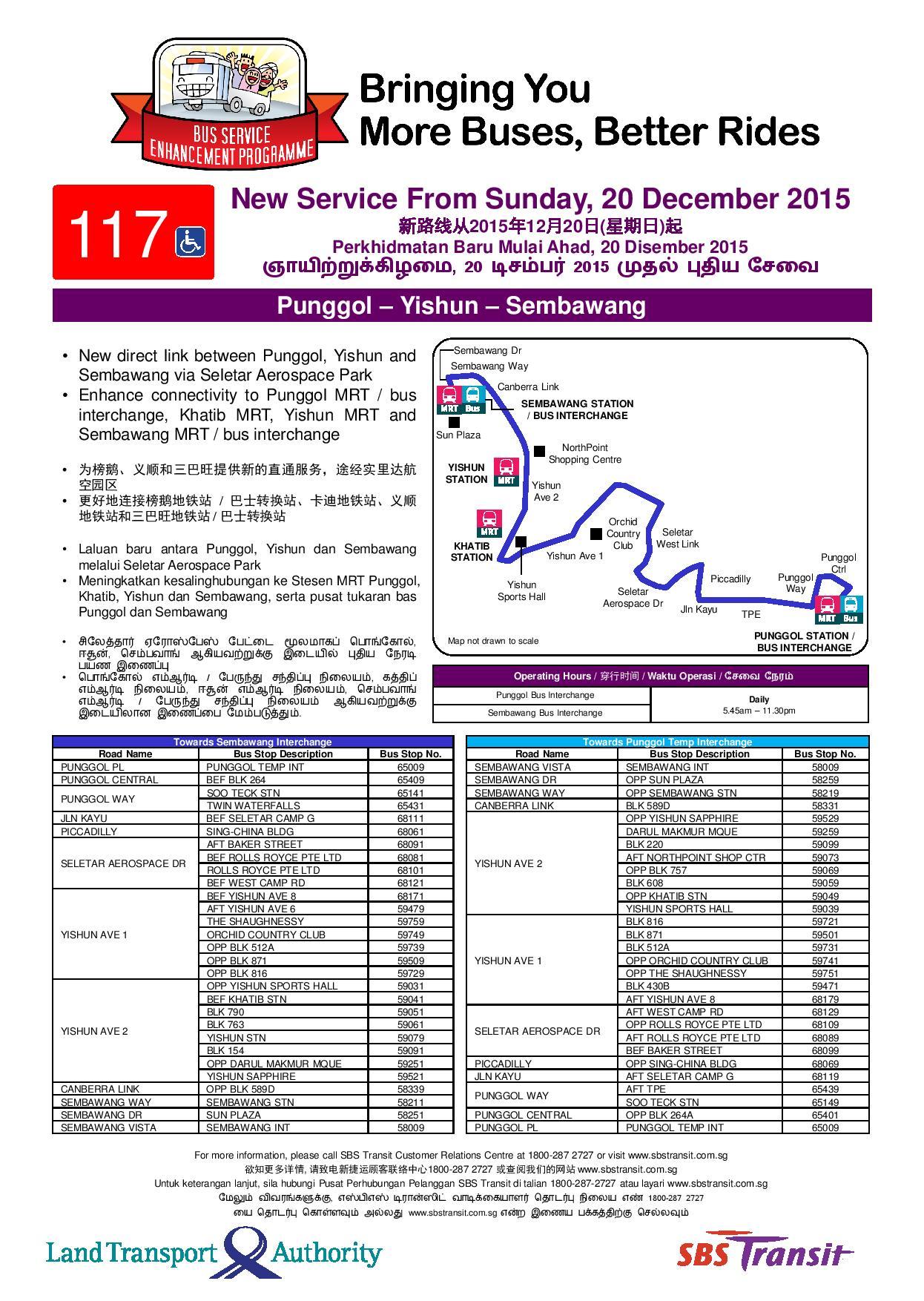 sbs transit service 117 | public transport sg
